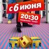 ТНТ-Эфир Набережные Челны