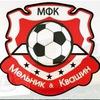 """МФК """"Мельник и Квашин"""""""