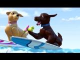 БАРБИ 49 серия Собачья радость