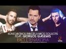 Konstantinos Pantzis Nikos Souliotis ft Giorgos Giasemis Έχω Στεναχώρια Official Lyric Video