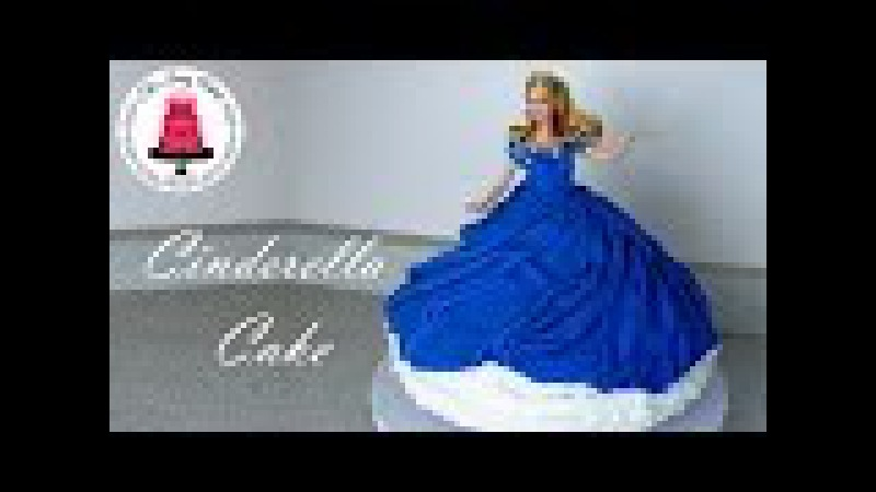 Cinderellas Twirling Dress Cake - How To With The Icing Artist