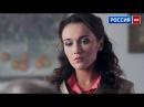 СЕРДЦЕ ПОДСКАЖЕТ 2016 русские мелодрамы / российские фильмы HD онлайн