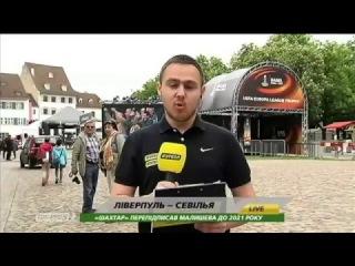 Футбол NEWS от 17.05.2016 (15:40)