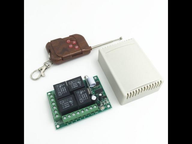 Remote control блок удалённого управления на 4 канала с брелком 433 мгц