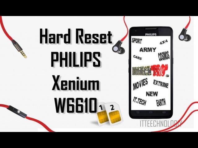 PHILIPS Xenium W6610 HARD RESET СБРОС НАСТРОЕК ТЕЛЕФОНА ФИЛИПС УДАЛЕНИЕ ГРАФИЧЕСКОГО КЛЮЧА