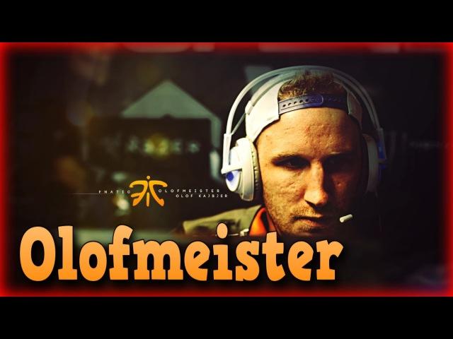 Личности CS сцены: Olofmeister