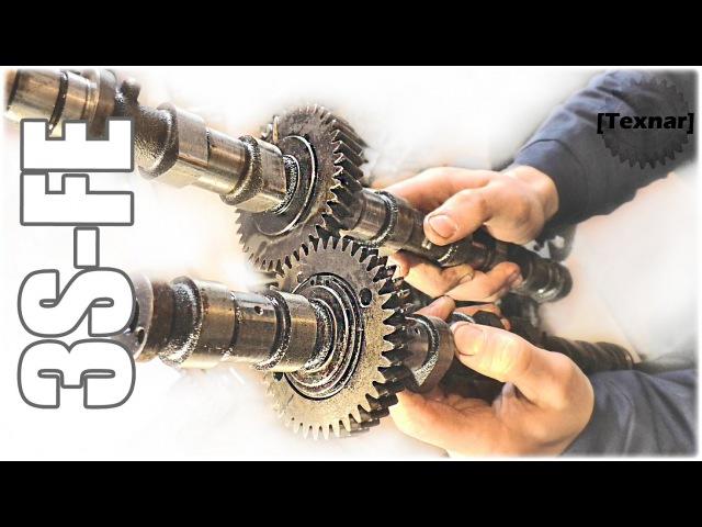 Как взводить шестерню распредвала 3S-FE, 4S-FE (Toyota)