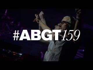 Group Therapy 159 with Above & Beyond and Alex Klingle