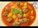 Фрикадельки в томатном соусе Sulu köfte