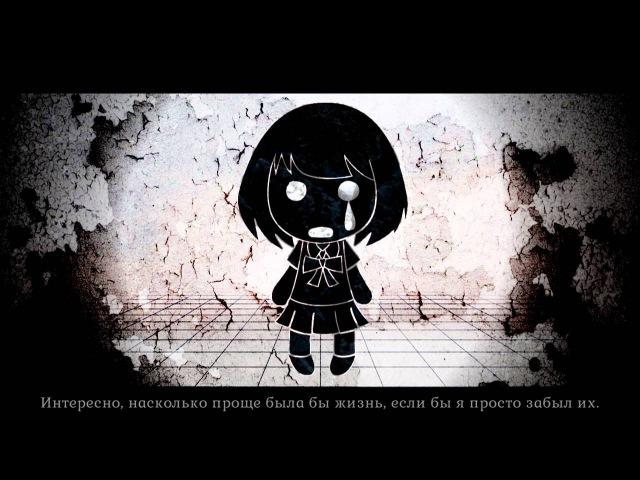 Hatsune Miku - Mind Brand (rus sub)