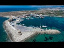 Kato Paphos Cyprus A holiday with many attractions Beautiful Aerial Video