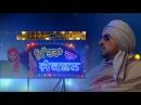 Mitran Da Junction Sardaarji 2 Diljit Dosanjh Sonam Bajwa Monica Gill Releasing on 24th June