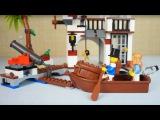 Мультфильм из конструктора Лего. Остров сокровищ. Видео для детей.