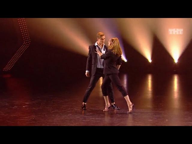 Танцы Максим Нестерович и Ульяна Пылаева (John Legend Feat. Ludacris - Tonight) (сезон 2, серия 14)