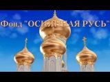 СОБЕРУ РОССИЮ ПО РОСИНКЕ -Надежда КРЫГИНА, сл.Дм.ДАРИН
