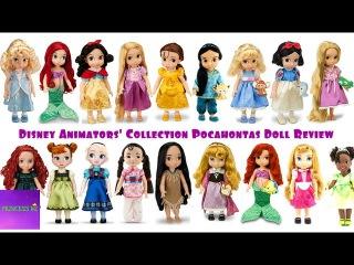 Disney Animators' Collection Pocahontas Doll Review Покахонтас дисней аниматоры кукла