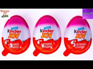 KINDER SURPRISE EGGS TOYS киндер сюрприз обзор игрушек распаковка
