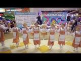 Коллектив эстрадного танца