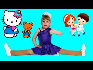 Хелло Китти и Ника на танцах. Соревнования для детей. Видео для девочек. Hеllo Kitty