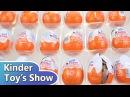 Киндер Сюрпризы 1999 года, распаковка старых киндеров (Rare Kinder Surprise)