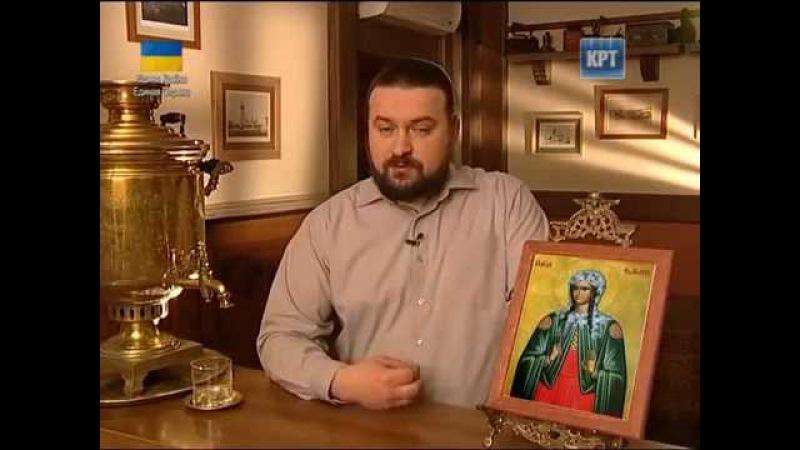 Фотина 2 04 День Ангела