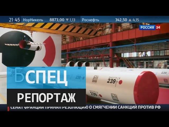 Завод будущего Специальный репортаж Алексея Егорова