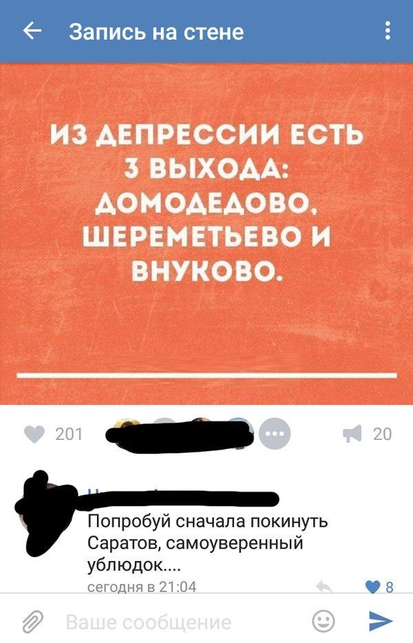 https://pp.vk.me/c631123/v631123002/53405/9sWmVSUYr4g.jpg