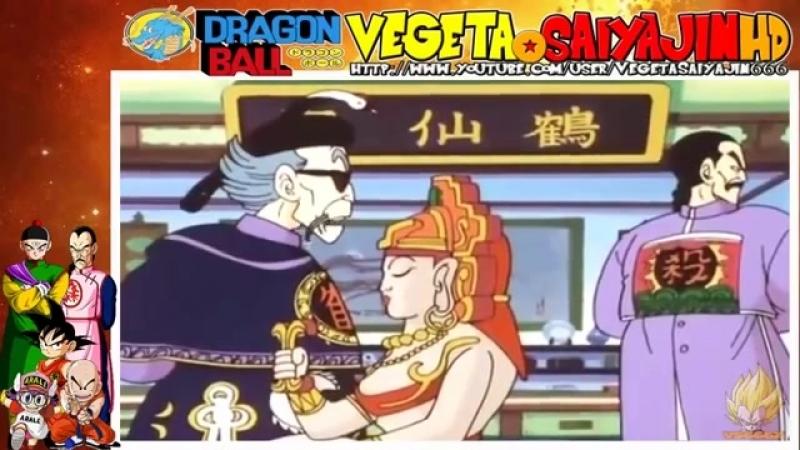 Dragon Ball Una Aventura Mistica [Completa] Audio Latino