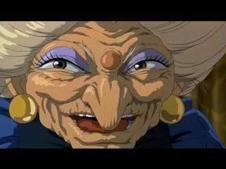 Унесённые призраками/Sen to Chihiro no kamikakushi (2001) Американский трейлер (русский язык)