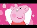 Свинка Пеппа - 8 фактов о мультсериале, о которых вы не знали