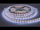 Катушка светодиодной ленты DD01 N 3528 60 DC12V 20W Посылка из Китая №46