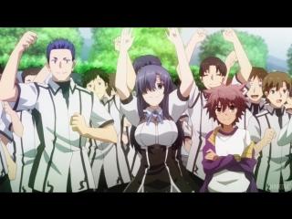 Rakudai Kishi no Cavalry / Доблесть рыцаря-неудачника - 12 серия END [Озвучка: Rikku & Komuro (AniMedia)]