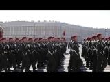 Парад 2016 СПВИ ВВ МВД РФ