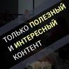 """Тренинговый Центр """"ВЕРТИКАЛЬ"""" Казань"""