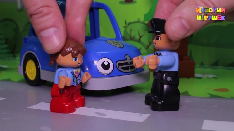 Мультик. Лего мультики на русском языке. Профессии для детей. Машинки в ЛЕГО мультике про профессии » Freewka.com - Смотреть онлайн в хорощем качестве