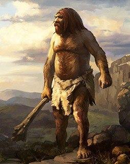 30-40 тысяч лет назад…