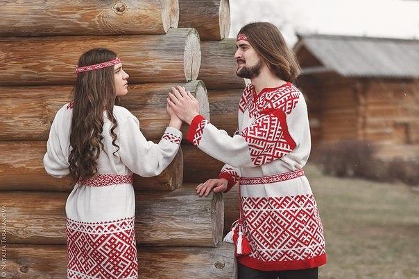 С давних времен наши Предки называют друг-друга на «ты»