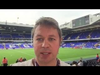Саша Горюнов о матче «Тоттенхем» - «Ливерпуль»