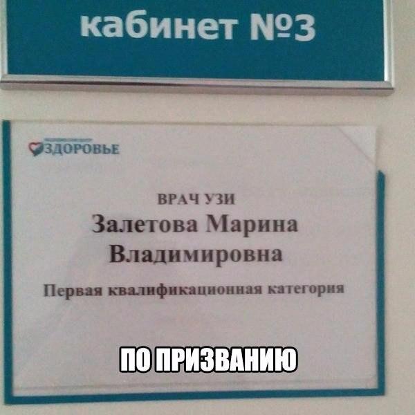 http://cs631123.vk.me/v631123233/127b5/qlJzcVvd5Xw.jpg
