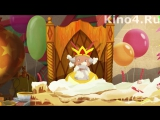 Иван Царевич и Серый Волк 3 - смотри на Kino4.Ru