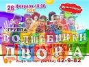26_fevr_Usinsk_Barbariki_TV_5_sek