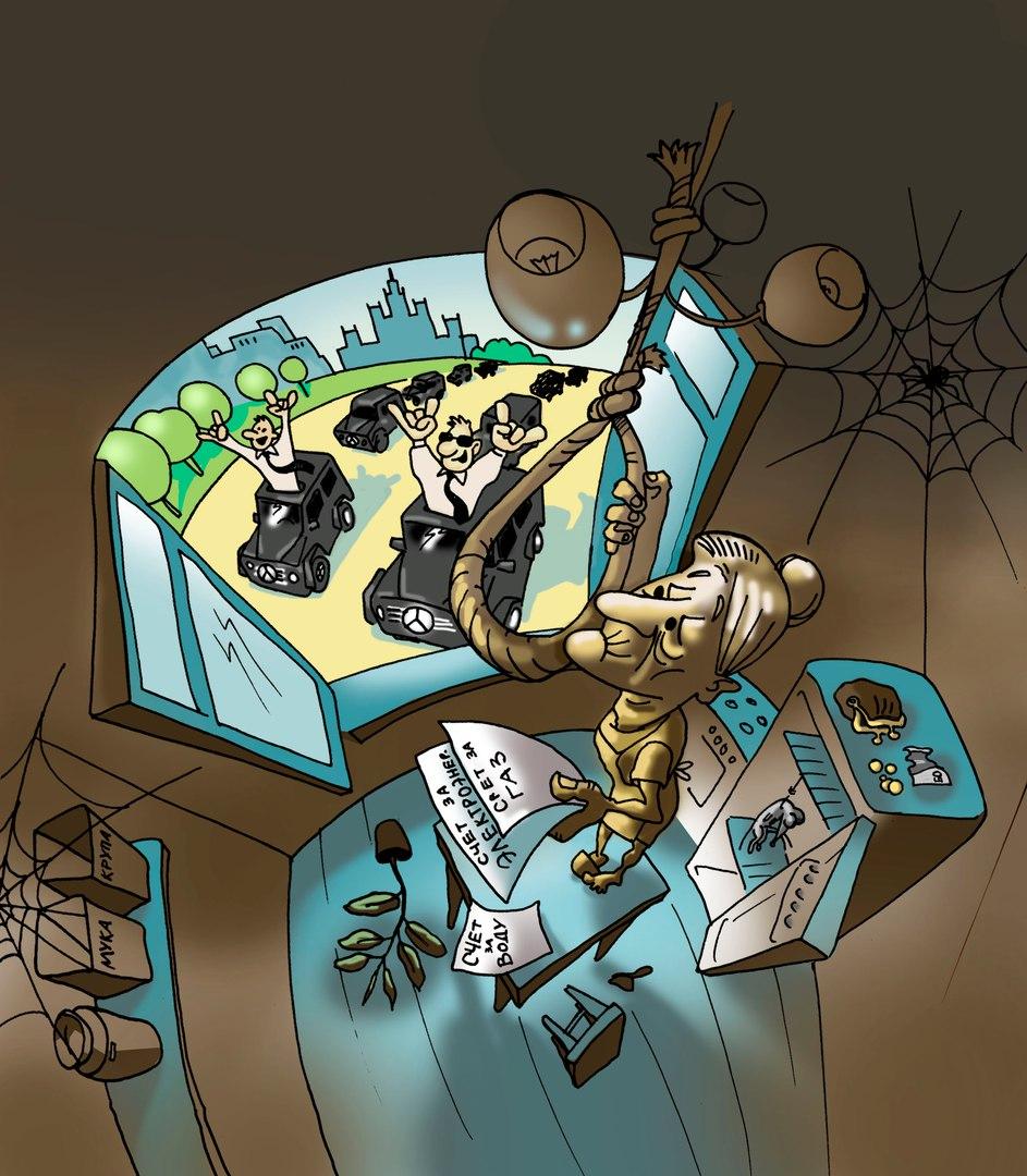КОМПАС ЗДОРОВЬЯ :: Просмотр темы - УДОБНО И ПРОЗРАЧНО?: http://bono-esse.ru/forum2/viewtopic.php?p=61725