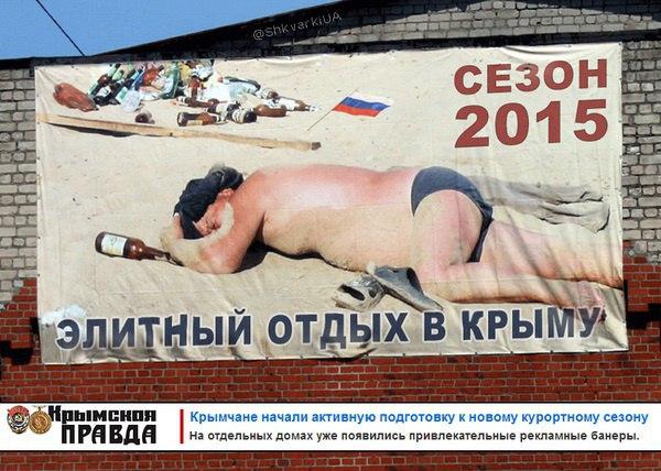С осени оккупанты усилили давление на общественных и религиозных активистов в Крыму, - правозащитники - Цензор.НЕТ 2678