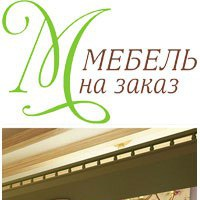 mebel_na_zakaz_vpskove