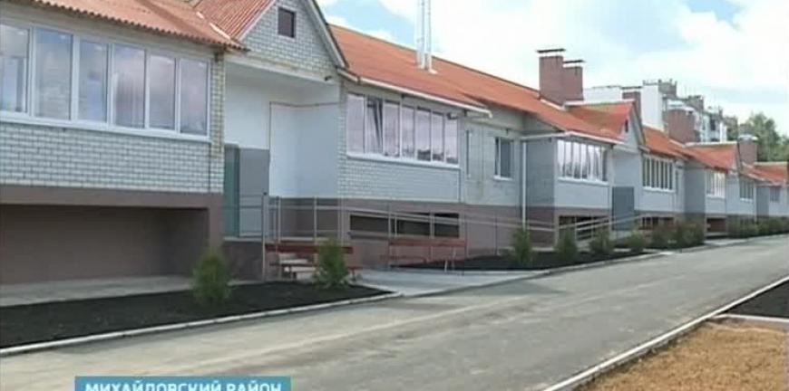 В Михайловском районе 24 семьи переедут в новостройки