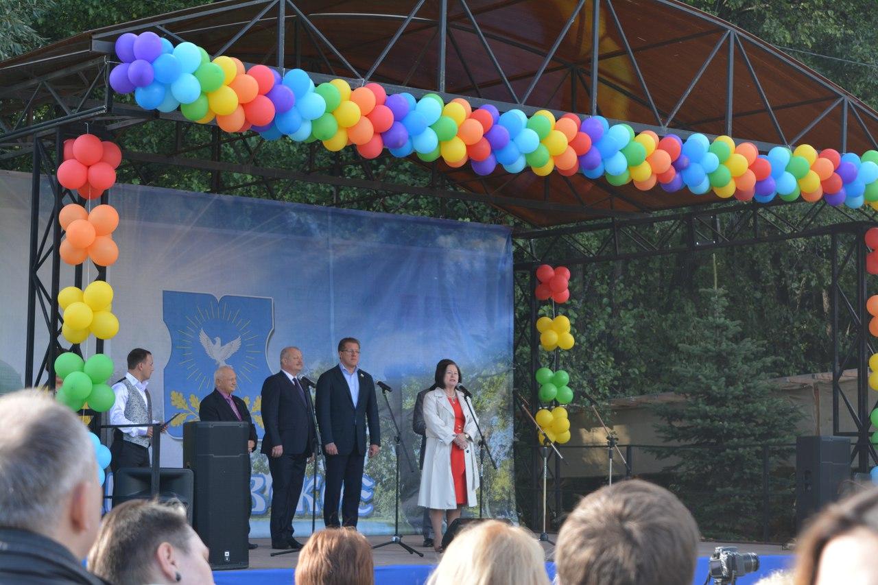 День города Москвы и День района Ивановское