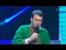 Сборная Казахстана - Приветствие (КВН Высшая лига 2012. Третья 1/8 финала)