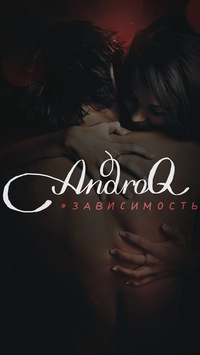 Андрей Школа