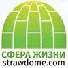 Соломенный Купол | StrawDome