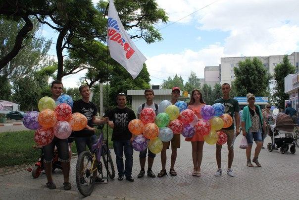 Армянск впервые отметил Всероссийский день семьи,любви и верности.